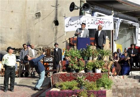 ایران برگر