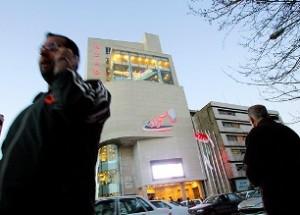 سینما آزادی پردیس
