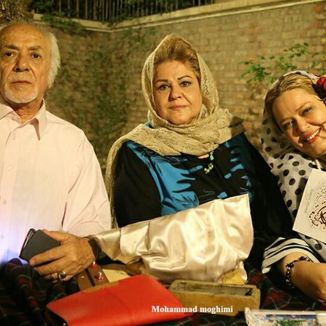 بهاره رهنما در کنار پدر و مادرش