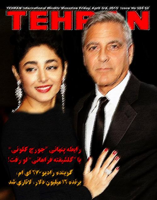 گلشیفته فراهانی روی جلد یک نشریه ایرانی چاپ لوس آنجلس