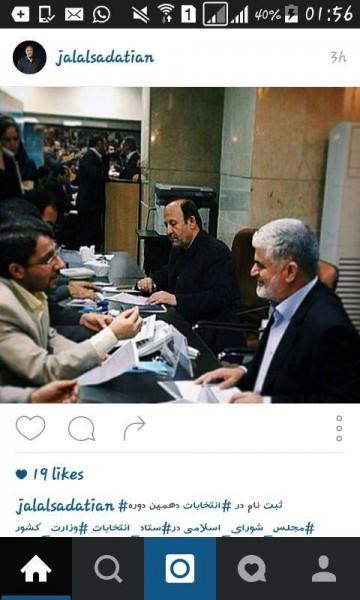سیدجلال ساداتیان در ستاد انتخابات