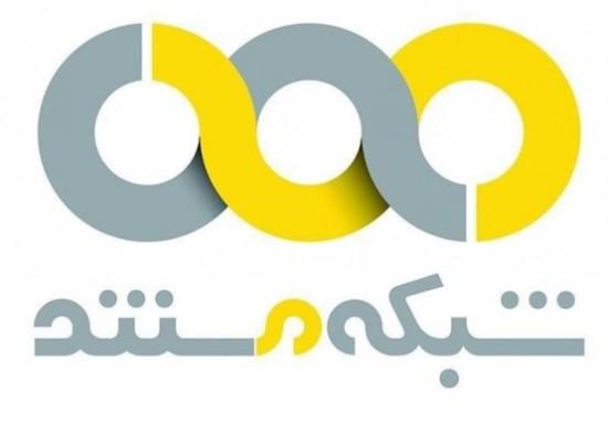 لوگوی شبکه مستند