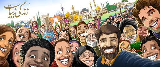 بنر سبک زندگی که توسط اوج در میدان ولیعصر نصب شده