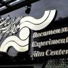مرکز گسترش سینمای مستند و تجربی