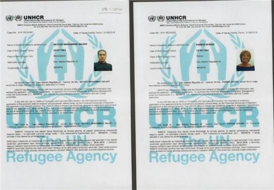 درخواست پناهندگی پردیس افکاری و همسرش از سازمان ملل