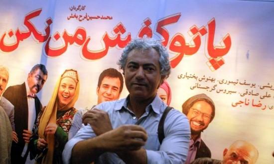 اکران خصوصی «پا تو کفش من نکن»-محمدرضا هدایتی