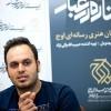 محمدحسین مهدویان-سازمان هنری-رسانه ای-اوج