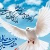 جشن حافظ