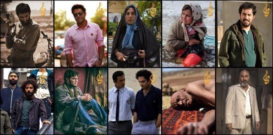 بهترین های سینمای جشن حافظ