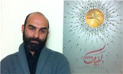 عباس نادران