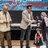 جشن انجمن منتقدان-هوشنگ گلمکانی-منیر قیدی-سامان مقدم-فاطمه گودرزی