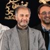 رحمان سیفی آزاد-محمدمهدی عسکرپور