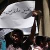 تجمع اعتراضی مستندسازان خانه سینما