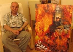 محمود فلاح-مختارنامه