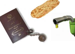 پاسپورت-نان-بنزین