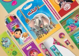 همایش تجاری سازی کاراکتر ایرانی