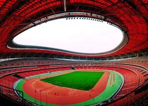 استادیوم-قرمز