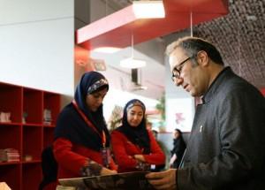 جشنواره جهانی فجر-رضا میرکریمی