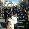 اعتراض-اغتشاش-ناآرامی
