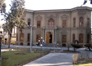فارابی-موزه قوام