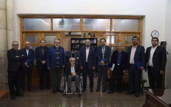 شورایعالی بین الملل سینمای ایران