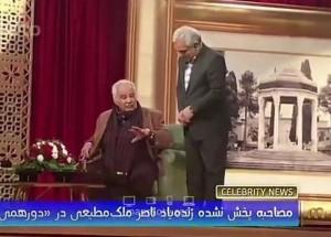 مهران مدیری-دورهمی-ناصر ملک مطیعی