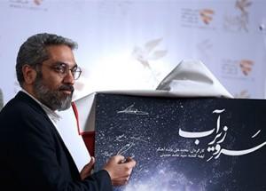 حامد حسینی-سرو زیر آب