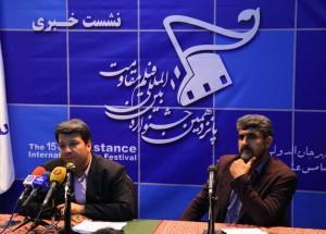 محمد خزاعی-یزدان عشیری-جشنواره مقاومت