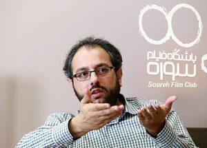 محمدرضا-شفا