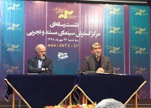 محمد+حمیدی+مقدم