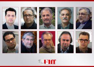 شورای+سیاستگذاری+جشنواره+جهانی+فجر