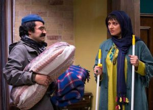 خداحافظ+دختر+شیرازی