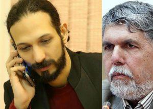 شهاب+کاظمی+عباس+صالحی