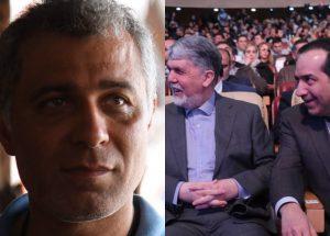 اصغر+نعیمی+عباس+صالحی