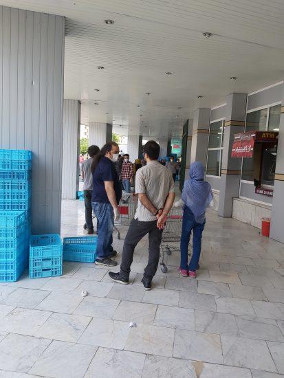 کشاندن سینماگران به یافت آباد برای اعطای یک سبدکالای حداقلی