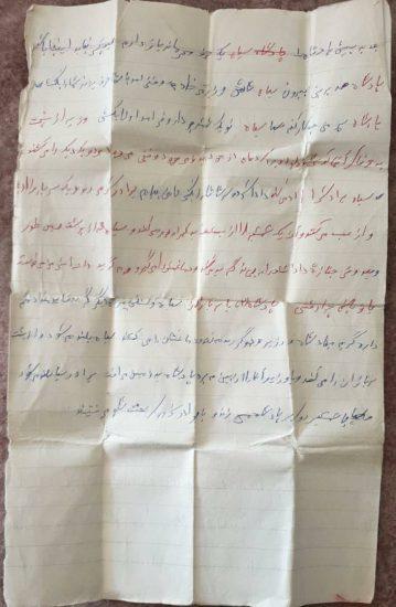 """نمایشنامه """"شمشیر شکسته"""" به نویسندگی مسعود دهنمکی"""