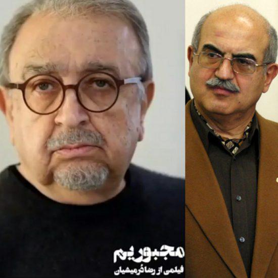 """گریم بهمن فرمان آرا در """"مجبوریم""""+بهمن کشاورز"""