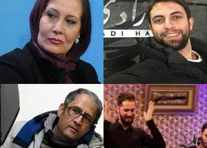یوسف حاتمی کیا+آزیتا موگویی+محمدامین کریمپور+رضا کریمی
