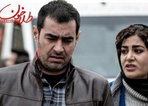 طلاخون+شهاب+حسینی+بهار+قاسمی