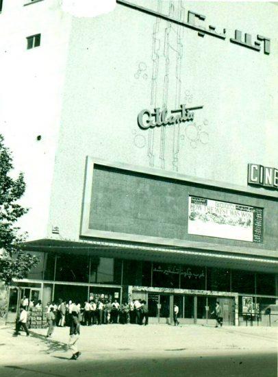 سینما آتلانتیک