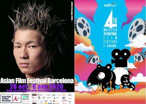 جشنواره فیلمهای آسیایی بارسلونا