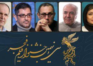 هیات+داوران+جشنواره+فجر