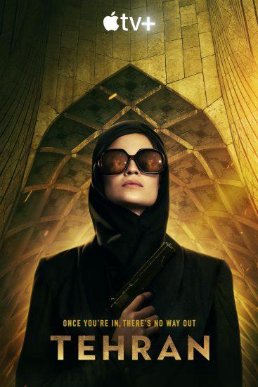 پوستر+سریال+تهران
