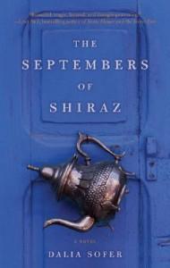 سپتامبرهای شیراز