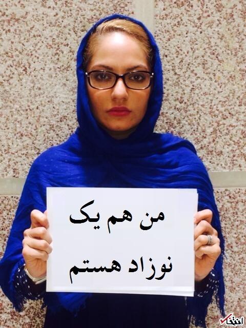 تصویر ساختگی رسانه اصلاح طلب از مهناز افشار