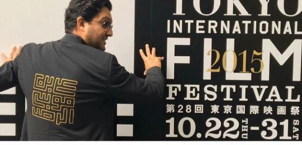 حامد بهداد در جشنواره توکیو