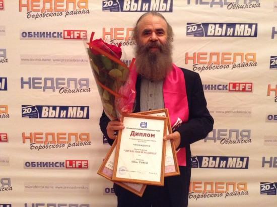 امیرحسین شریفی بعد از دریافت جایزه