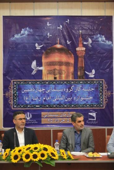 حجت ا.. ایوبی در کارگروه جشنواره امام رضا(ع)