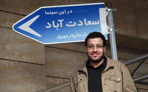 امیر عربی