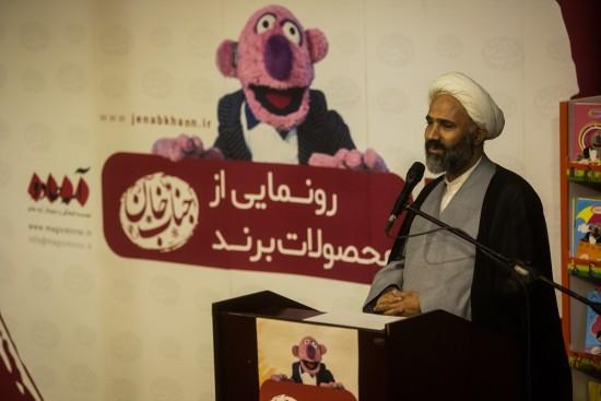 """نصرا.. پژمان فر در رونمایی از نوشت افزار """"جناب خان"""""""